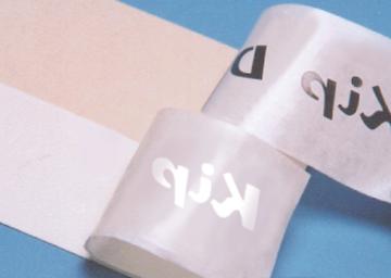 Sample Vinyl Car Sticker Before Applied